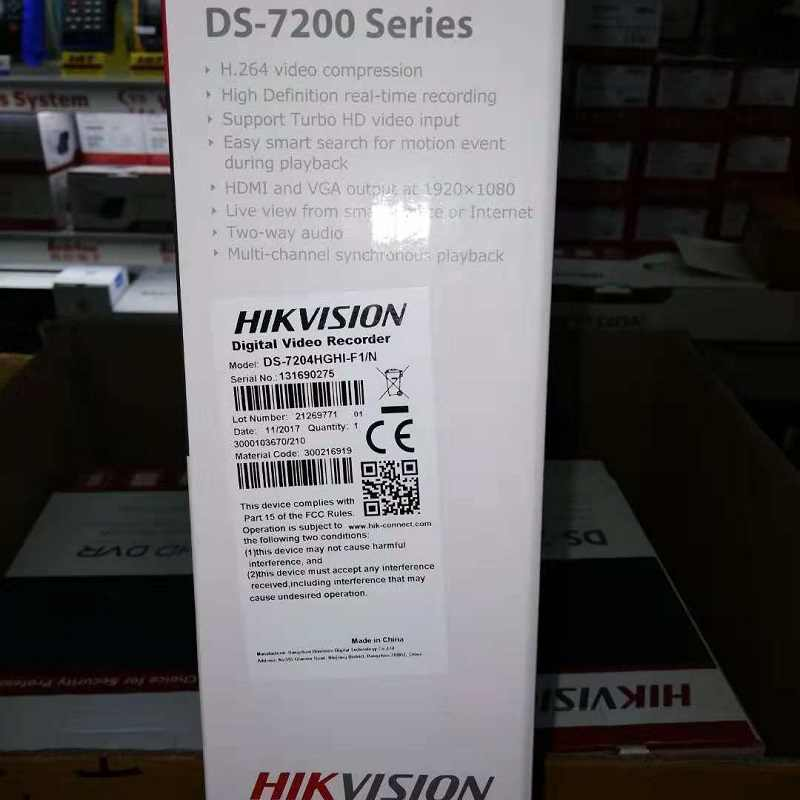 Detail Feedback Questions about HIKVISION English Version DS