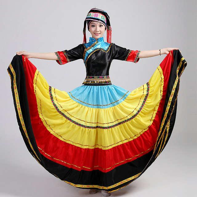 98411fb55 Online Shop Hmong Miao dance costumes big swing Yi Miao Dong stage ...
