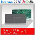 Leeman P3 P4 крытый красный светодиодный модуль dot --- SMD/DIP P3/3.75/4/5/6/7.62/8/10/12/16/18/20led single/dual/полноцветный светодиодный модуль