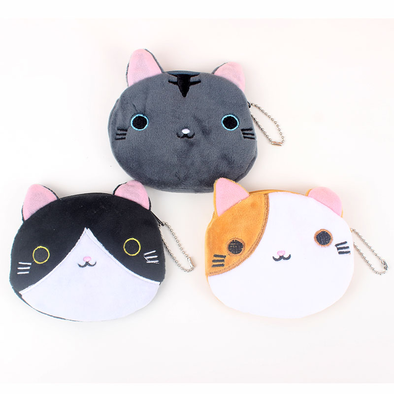3 Styles Hot on sales Cute Cat  Zipper Plush Coin Purse Kawaii Children Coin Bag Women Wallets Mini Change Pouch Bolsa hot sales frp kiddie ride on toy cars coin operated kiddie ride coin swing riders for kids swing machine