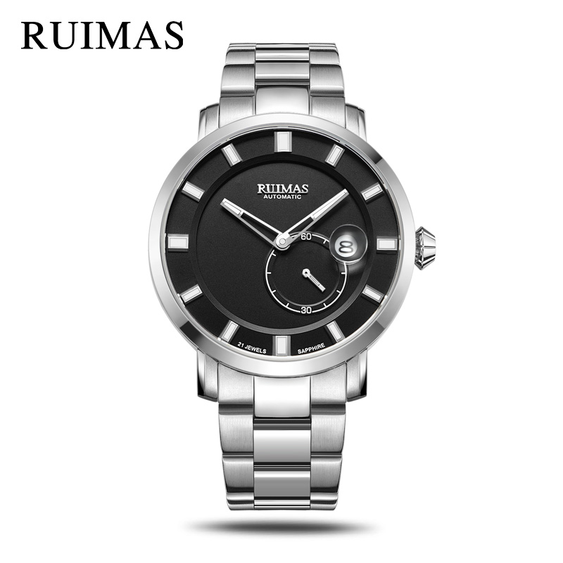 RUIMAS Luxury Quartz Men Watch Relogio Masculino Top Brand Fashion Army Military Watches Clock Men Business Wristwatches Hour