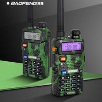 שתי דרך רדיו שתי דרך רדיו כף יד Dual Band Dual Display Wireless תקשורת UV5R מכשיר קשר UV5R משדר Baofeng UV5R המקורי (2)