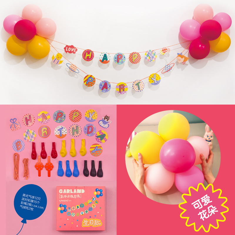 1 Pack Happy Birthday and Happy Party Paper Decorative Party Diy Garland DIY Set Arts and Crafts Korean Cute Stationery