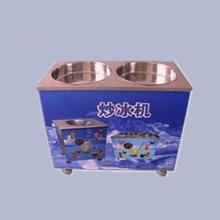 milk pan Commercial maker