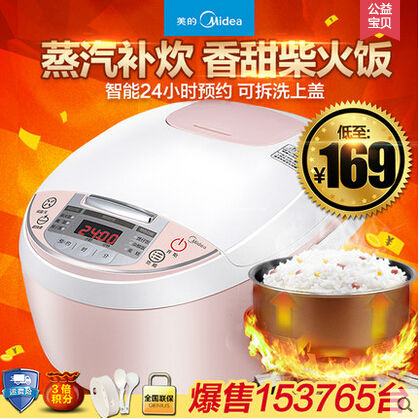 aroma rice cooker arc7031g instructions