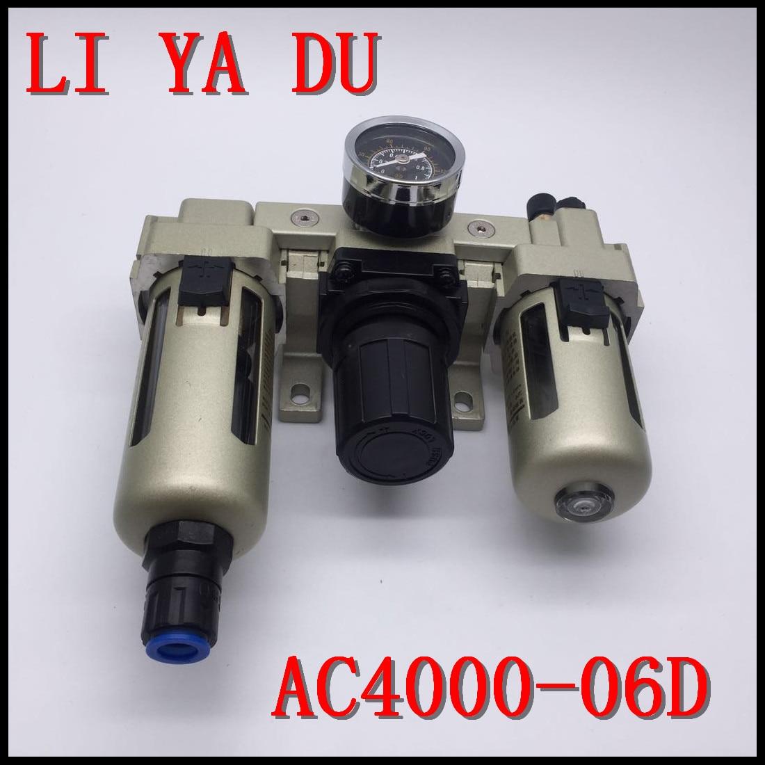 AC4000-06D G3/4 pièces Sanlian séparateur d'huile et d'eau filtre compresseur d'air réduire la soupape de régulation de pression vidange automatique
