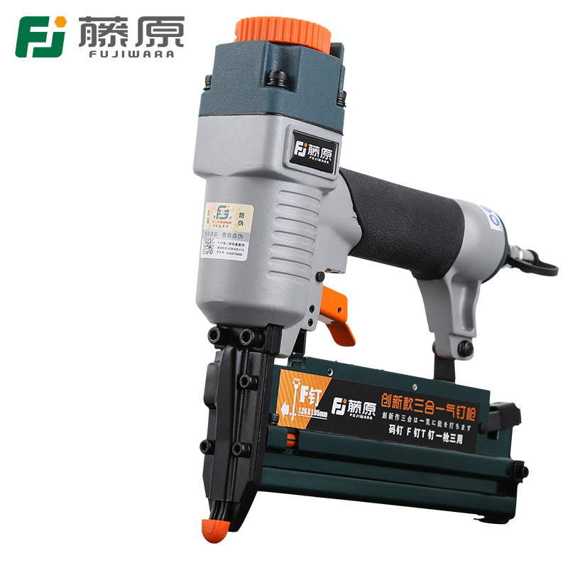 FUJIWARA  Pneumatic Nail Gun Professional Carpenter 3-IN-1 Air Gas Nail Gun Three-use F10 to F50,T20 to T50 and 440K nails цена 2016