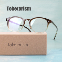 12e6394cfb Toketorism trendy Gradient frame transparent glasses women men eyeglasses  vintage accessories 2179(China)