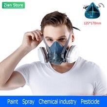 Противогаз с активированным углем, химический спрей, пыленепроницаемый органический паровой газ, дышащий сварочный антидымовый пестицид, специальный респиратор