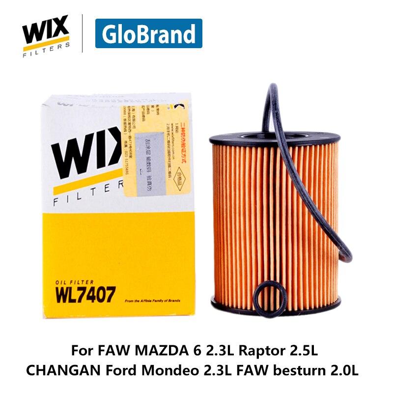 Wix автомобиль масляный фильтр WL7407 для FAW Mazda 6 2.3L Raptor 2.5L Changan Ford Mondeo 2.3L FAW Besturn 2.0L авто часть