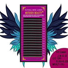 METESEN BEAUTY 20 Trays/set wholesale 16line silk individual eyelashes soft eyelash extensions prefessioral makeup tools electronic door lock core dc6v 12v 24v electromagnetic locks rfid access control for cabinet drawer