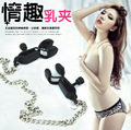 Adult products, stainless steel SM nipple clamps with 30cm chains,nipple clips,adult games