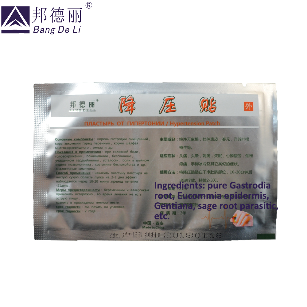 Image 2 - 20Pcs Medical Hypertension Patch Chinese medicine Plaster Reduce control Blood Pressure headache Treatment clean blood vesselhypertension patchherbal plasterherbal patches -