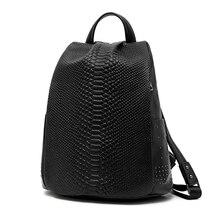 Вставьте известный бренд Змеиный узор натуральной кожи Для женщин рюкзак люкс Элегантный женский рюкзак подросток высокий школьная сумка