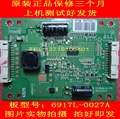 FOR Haier LE32A50 boost board boost board 6917L-0072A is used