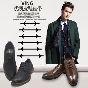 12pcs/Pack  VING No Tie Shoelaces  Novelty Elastic Silicone Leather Lazy Shoe Laces For Men Women All Fit Strap Business Shoes