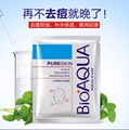 1X BIOAQUA Acne Treatment Face Mask Moisture Essence Facial Mask Effective Removal Acne Whitening Nourishing Mask Sheet