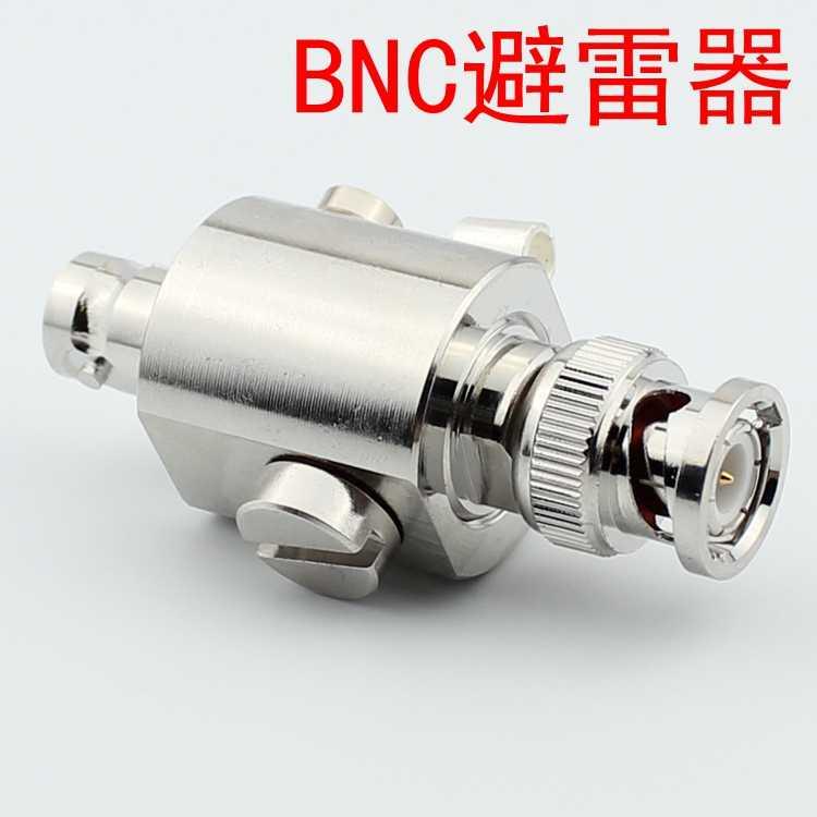 1 stücke Blitz ableiter antenne BNC-JK BNC ableiter BNC männlichen und weiblichen kopf