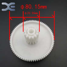 Meat Grinder Parts Gear Plastic Gear Teeth 78/14 Gear Diameter 80.15/23.55mm Bore Diameter 8.2mm New Unused Free Shipping