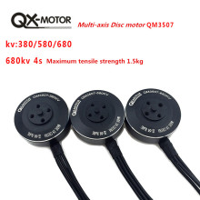 QX-MOTOR QM3507 380/580/680KV Brushless Motor For RC Multirotor Quadcopter Hexa Drone Parts Wholesale