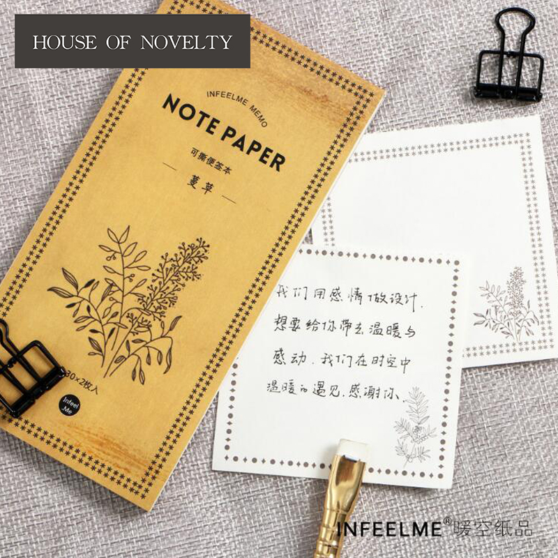 Nautical Planet <font><b>Swallow</b></font> Self-Adhesive Memo Pad Sticky Notes Bookmark School Office Supply