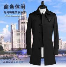 Новый дизайнер тонкий сексуальный однобортный траншеи пальто мужчины пальто с длинным рукавом мужская одежда бизнес верхняя одежда casaco ...(China (Mainland))