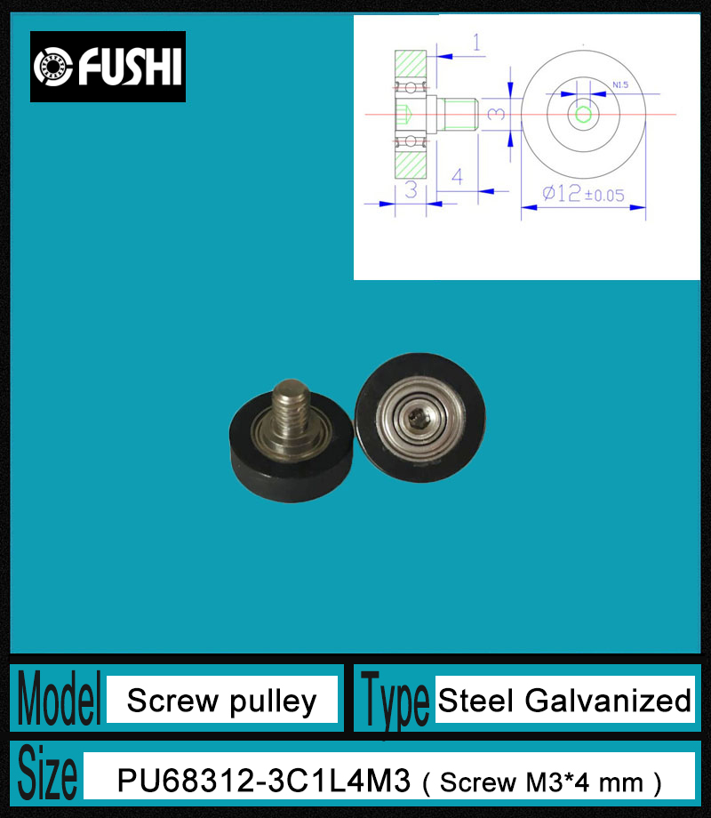 PU 683 Screw Pulley Bearing 3*12*3 mm ( 1 PC) Drawer Roller Mute Wheel PU683 + M3*4 Engineered Plastic Bearings 1 piece bu3328 6 6 33 27 5 29 5 mm z25 guide rail u groove plastic roller embedded dual bearing