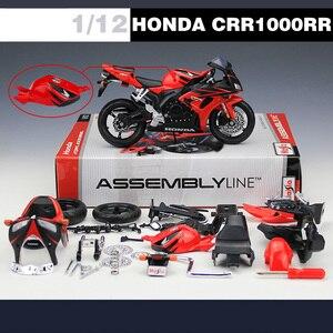 Image 2 - Maisto 1:12 Motorfiets Speelgoed Cbr 1000RR Simulatie Model Diy Gemonteerd Motor Auto Kinderen Educatief Speelgoed Kits