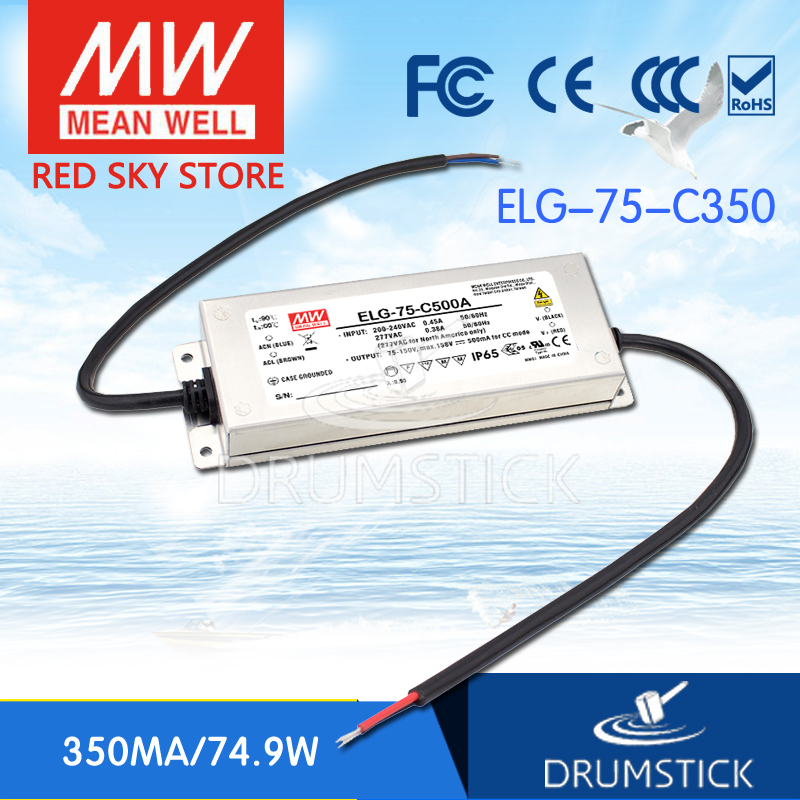 Hot sale MEAN WELL original ELG-75-C350 224V 350mA meanwell ELG-75 224V 74.9W Single Output LED Driver Power SupplyHot sale MEAN WELL original ELG-75-C350 224V 350mA meanwell ELG-75 224V 74.9W Single Output LED Driver Power Supply