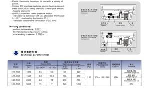 Image 3 - Calentador de 120V o 230V H20 RS1 2kw con termostato ajustable para bañera y calentador, control de termostato chino de 2KW