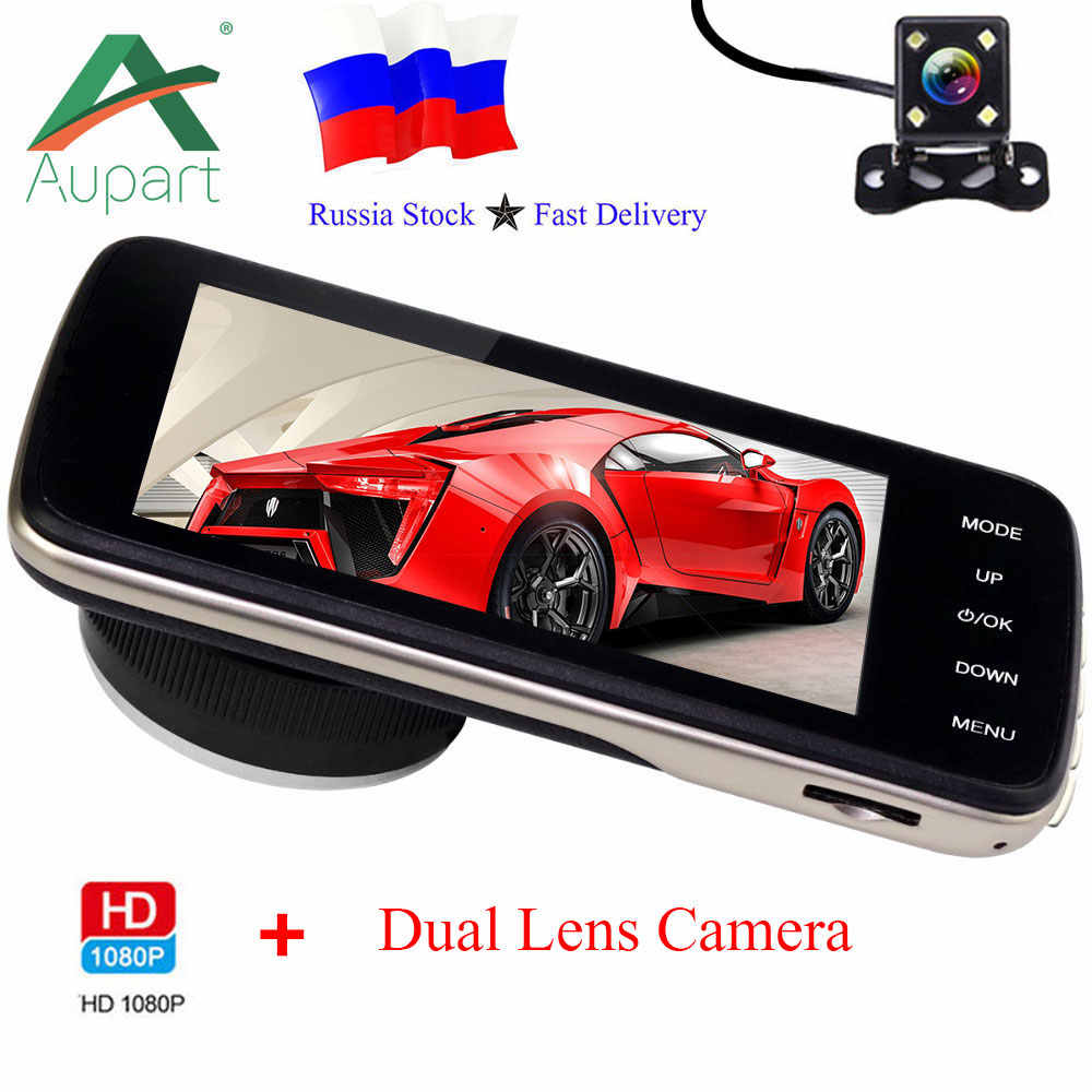 "4 ""inch Auto DVR Dual Lens Video Dvr Recorder Parking Camera Dash Cam Full HD 1080 p Night vision Auto Black DVR camera DVR"