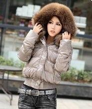 Пуховик, большие мех воротник короткая дизайн женщины зима верхняя одежда