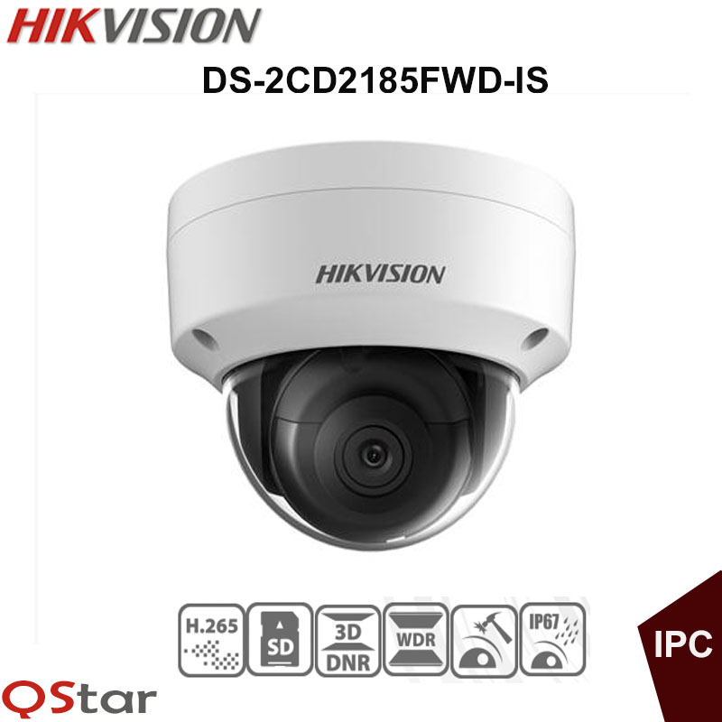 Hikvision 8MP IP Camera DS-2CD2185FWD-ISx32+32ch NVR DS-9632NI-I8x1+H3C LS-MS4024x1+DS-3E0318P-Ex2+network cable 1280m+HDD 4TBx2