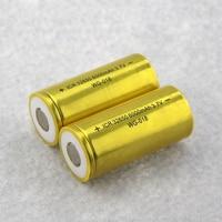 Gold Color 1 Pair Rechargeabel 32650 Battery ICR 32650 6000mAh 3.7V WG 018 Battery For LED Flashlight Diving Flashlight