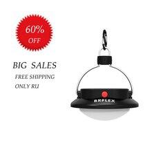 BRILEX Solar Walking Lamp Walk Camping Lantern Rechargeable Camp LED Bulb ABS Black Tent Lighting
