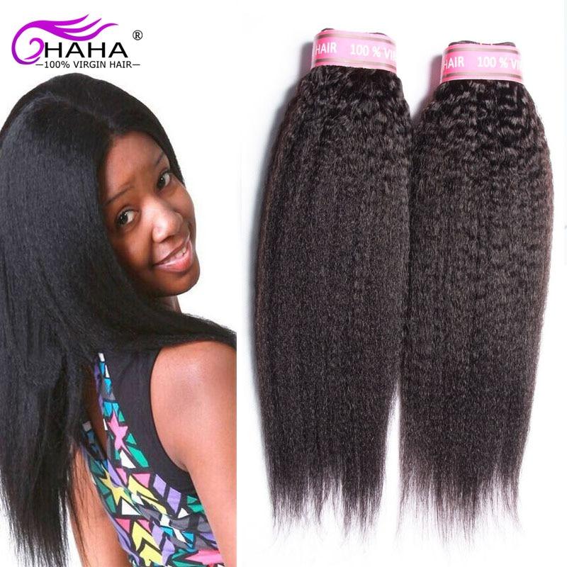 7a Indian Coarse Yaki Human Hair Extensions 4 Pcs Virgin Indian