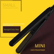 YUCHUN мини керамический электронный выпрямитель волос бигуди Выпрямление гофрированного утюжок для волос щипцы выпрямитель