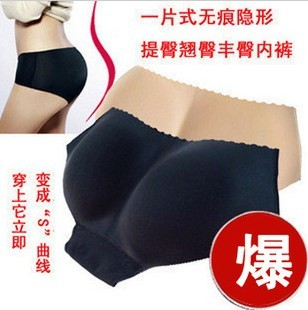 Compare Prices on Buttocks Pads- Online Shopping/Buy Low Price ...