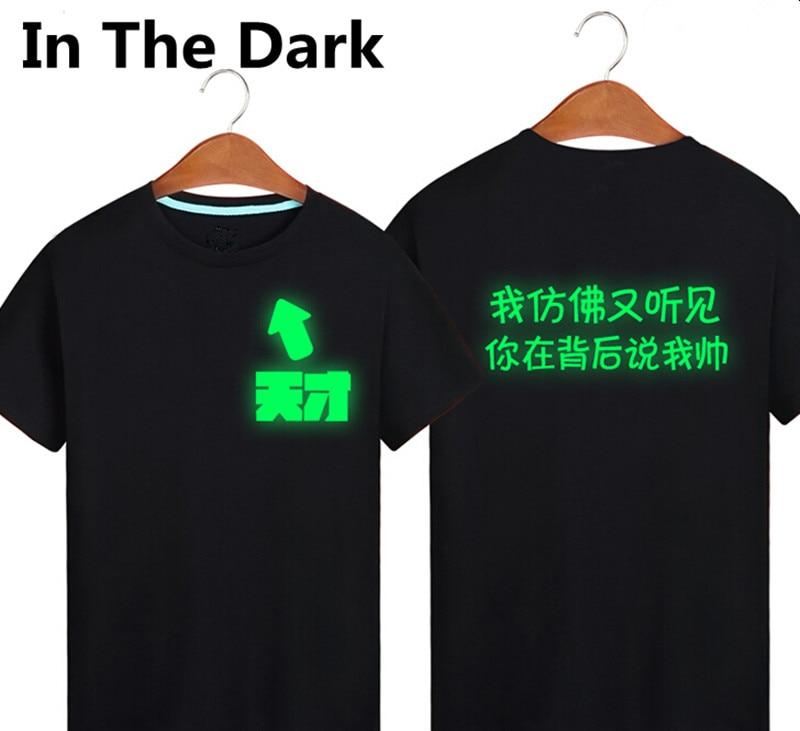 Pu Warmeubertragung Vinyl Material T Shirt Im Dunkeln Leuchten Blaue