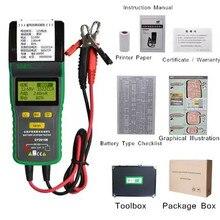 DY2015B выпущенный с принтером электрический автомобиль батарея тестер емкость 12V60A батарея метр разряда вилка