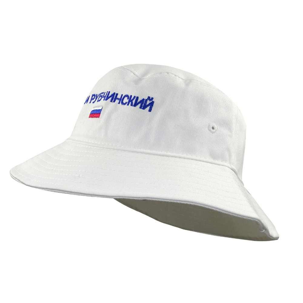 2c7703b8f83 MinanSer Women s Russian Letter Embroidery Bucket Hats Women Harajuku Solid  Color Bucket Hat Sport White Sunhat