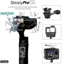 Hohem iSteady Pro 2 Three Axis Handheld Stabilizer Splash Proof For Gopro 7/6/5/4 DJI Osmo Action YI SJCAM Sport Cameras