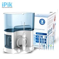 Ipik ip 1502 professional oral irrigator water flosser irrigation dental floss whatpick family what pick oral.jpg 250x250