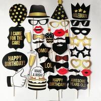 День рождения, вечеринка, фото реквизит с днем рождения 30 лет 40 лет 50 лет 60 лет с днем рождения весело фото реквизит