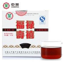 100g Free Shipping Chinese Puer Tea Brick Organic Pu Erh Tea Ripe Pu'er Tea For Weight Loss Green Tea