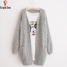 Cardigan Women Coat Korean Style V Neck Long Sleeve Loose Knitting Cardigans Feminino Split Womens Sweaters