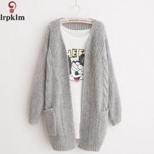 Cardigan Ladies Coat Korean Fashion V-Neck Lengthy Sleeve Unfastened Knitting Cardigans Feminino Break up Womens Sweaters Trend Spring LZ143