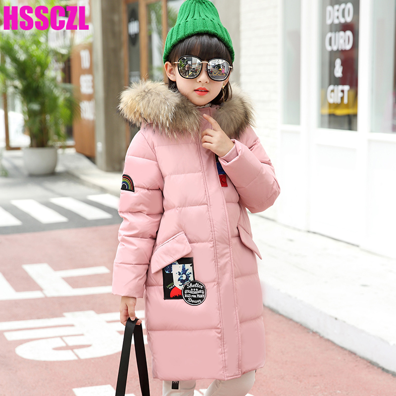 HSSCZL Girls Down Jackets 2017 Brand Winter Thicken girl down jacket coats Hooded Natural fur collar Fashion Outerwear overcoat топ бандо quelle lascana 898019