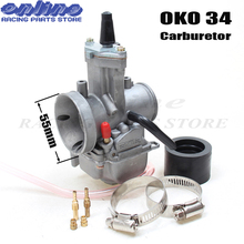 Brand New 34mm carburetor  FOR OKO Carburetor PWK FOR OKO Carburetor Scooter Racing motorcycle new carburetor for n issan z20 gazelle silvia datsun pick up ca