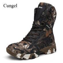 Cungel Plusขนาดชายการล่าสัตว์กลางแจ้งรองเท้าCamouflageเดินป่ารองเท้ากันน้ำรองเท้าบูททหารCombatยุทธวิธีสีดำ